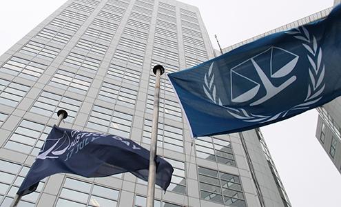 Cort Penal Internacional